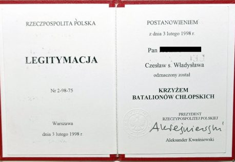 Удостоверение о награждении Крестом крестьянских батальонов.