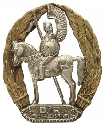 Памятный знак 10-го полка драгунов.