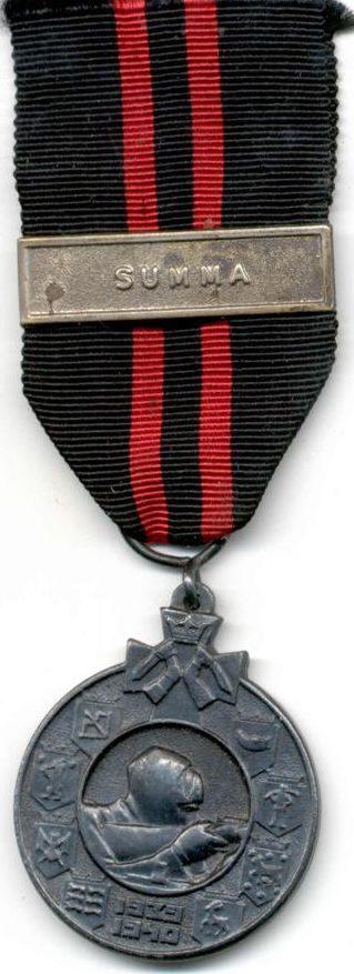 Медаль с планкой «SUMMA» - место боев у поселка в 35 км от Выборга.