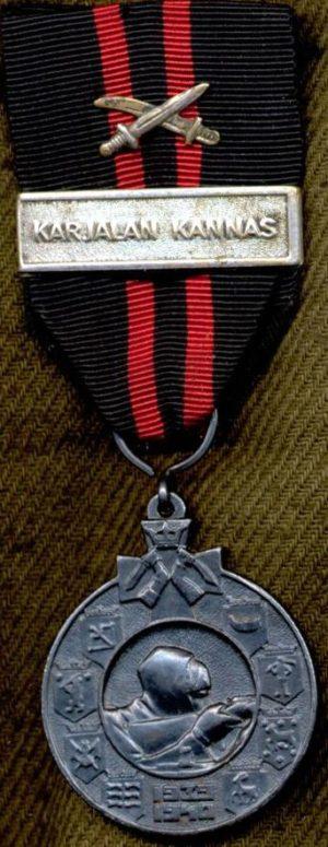 Медаль с планкой «KARJALAN KANNAS» - Карельский перешеек.
