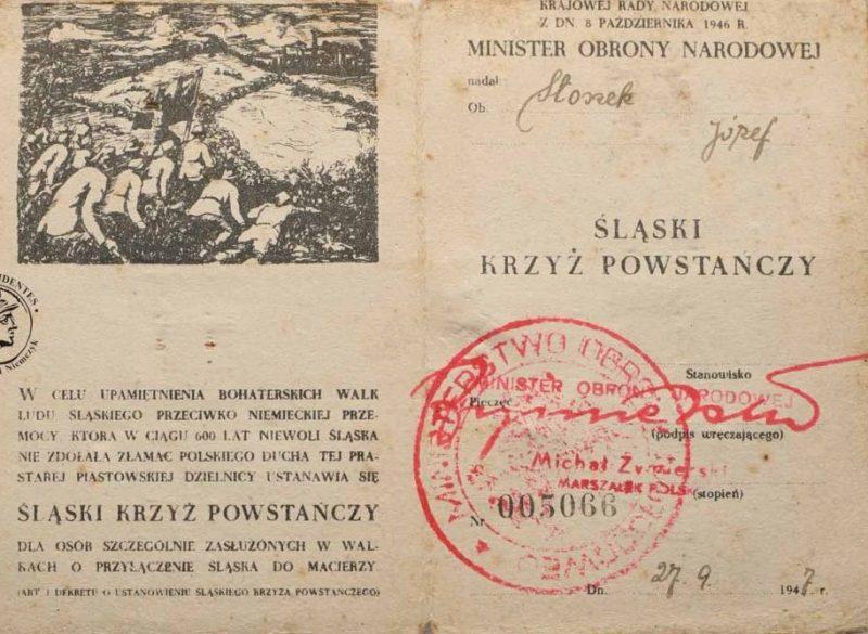 Удостоверение о награждении Крестом Силезского восстания.