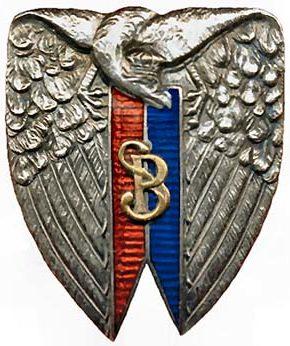 Памятный знак школы кавалерии.