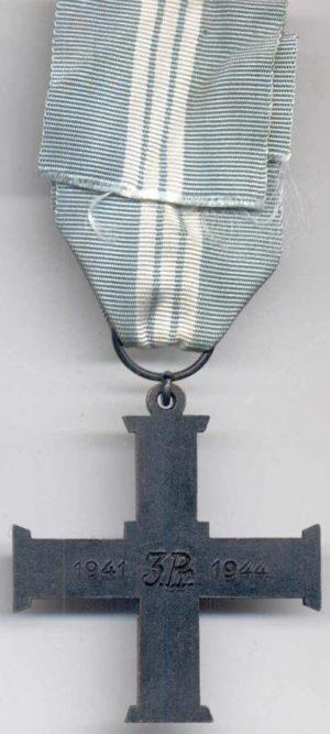 Аверс и реверс Креста 3-й бригады (Голубой).