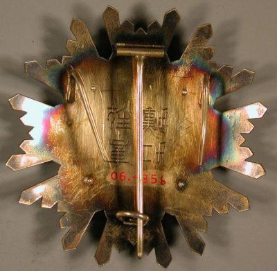 Аверс и реверс Звезды Ордена Священного сокровища 1-й степени.