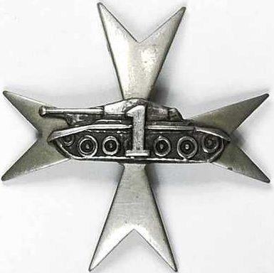 Памятный знак 1-го танкового полка.