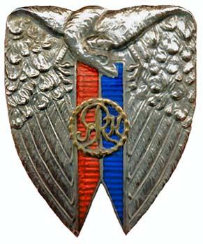 Памятный знак школы кавалерии резерва.