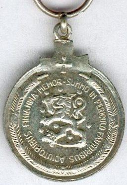Аверс и реверс серебряной медали «За зимнюю войну» для иностранцев.