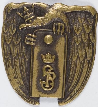 Аверс и реверс памятного знака школы пехотных кадетов.
