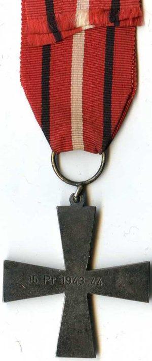 Аверс и реверс Креста 15-й бригады.