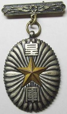 Аверс и реверс памятного знака об участии 80 пехотного полка в специальных маневрах Корейской Армии в 1935 г.