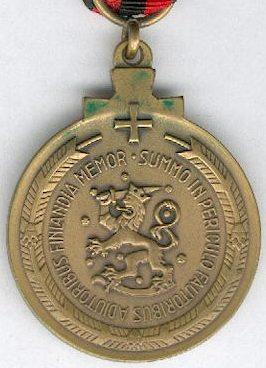 Аверс и реверс бронзовой медали «За зимнюю войну» для иностранцев.