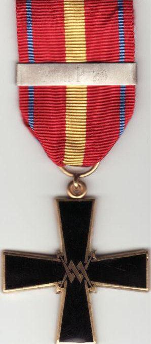 Аверс и реверс Креста 1-й дивизии.