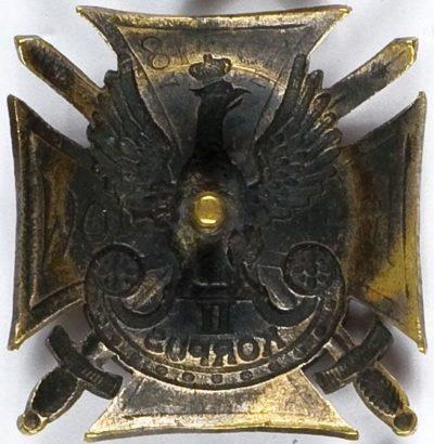 Аверс и реверс памятного знака 2-го Восточного корпуса.