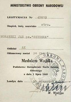 Удостоверение о награждении «Медалью Армии».