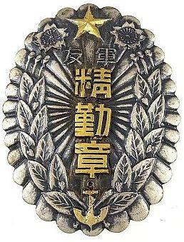 Аверс и реверс знака «За непрерывную службу в рядах Общества друзей военных».