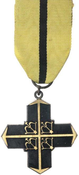 Аверс и реверс Креста 2-й дивизии «Прорыв».