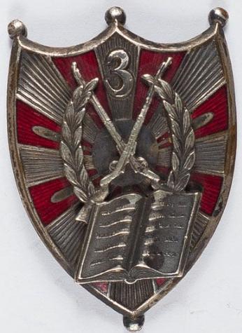 Аверс и реверс памятного знака школы унтер-офицеров № 3.