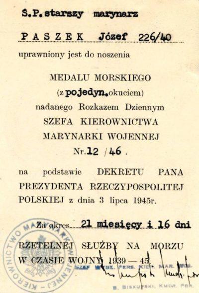 Удостоверение о награждении «Медалью ВМФ».