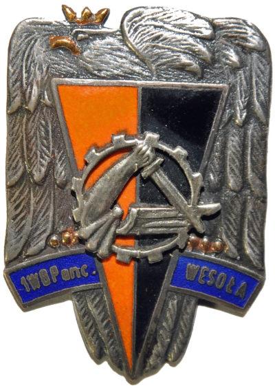 Памятный знак 1-й Варшавской бронетанковой бригады.