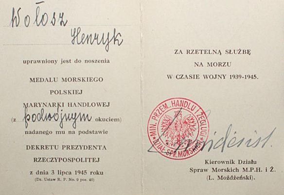 Удостоверение о награждении «Медалью морского польского торгового флота».