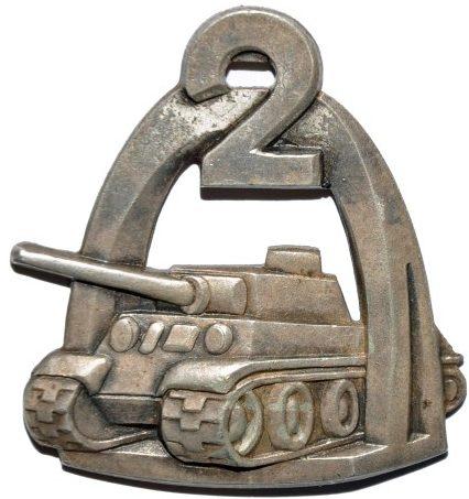Аверс и реверс 2-й Варшавской бронетанковой бригады.