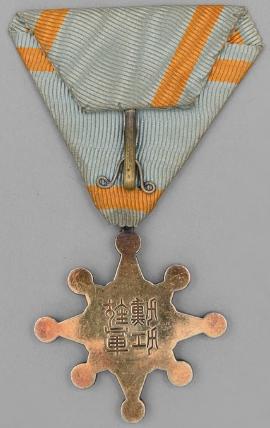 Аверс и реверс Ордена Священного сокровища 7-й степени.