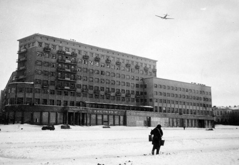 Гостиница «Интернационал» (ныне Харьков). Декабрь 1941 г.