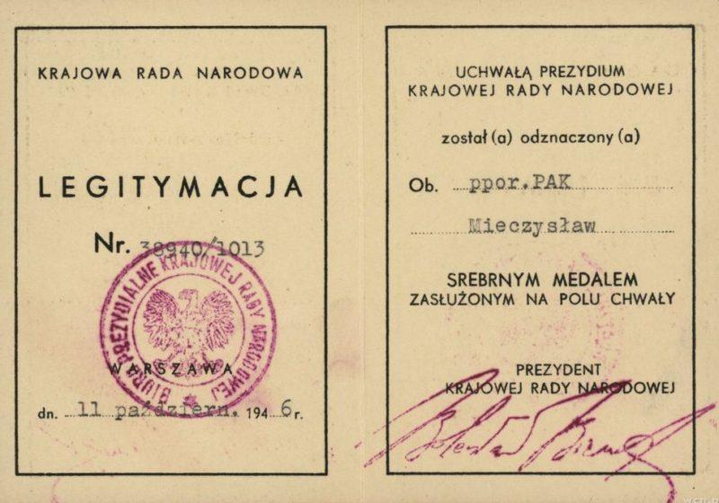 Удостоверение о награждении Серебряной медалью «Заслуженным на Поле Славы».