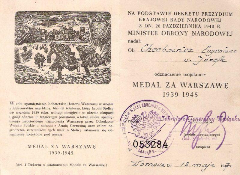 Удостоверение о награждении медалью «За Варшаву».