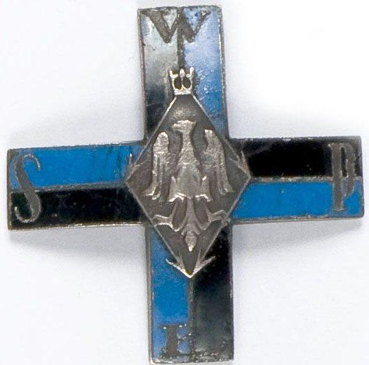 Аверс и реверс памятного знака школы офицеров военной связи.