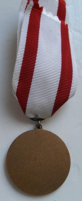 Аверс и реверс Почетной медали.