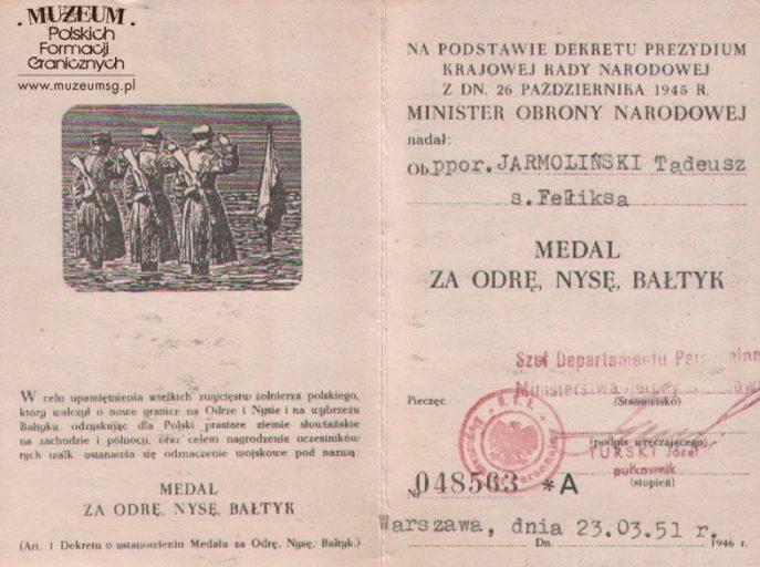 Удостоверение о награждении медалью «За Одер, Нейсе, Балтику».