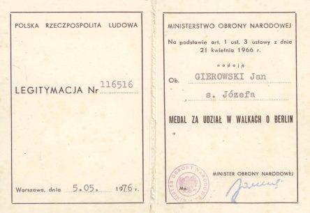 Удостоверение о награждении медалью «За участие в боях за Берлин».