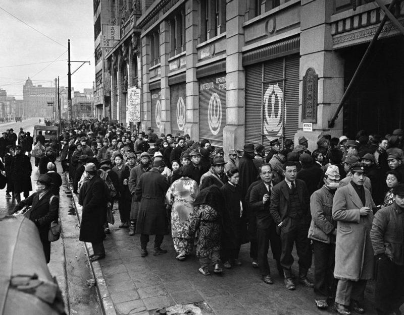 Очередь за сигаретами. 25 января 1944 г.