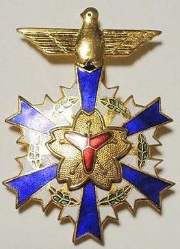 Аверс и реверс знака «За заслуги» от префектуры Акита.