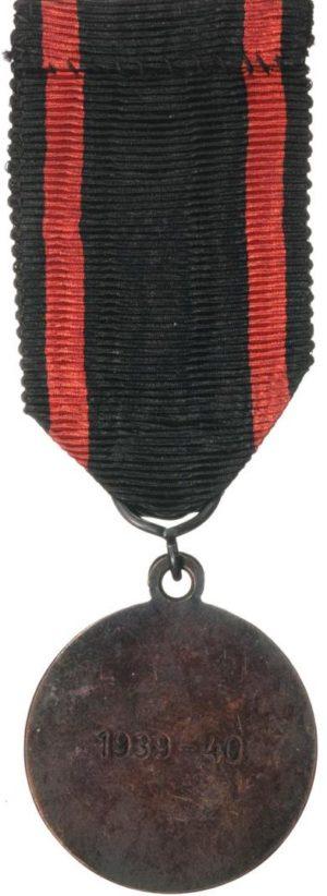 Аверс и реверс Ладожской медали из бронзы.