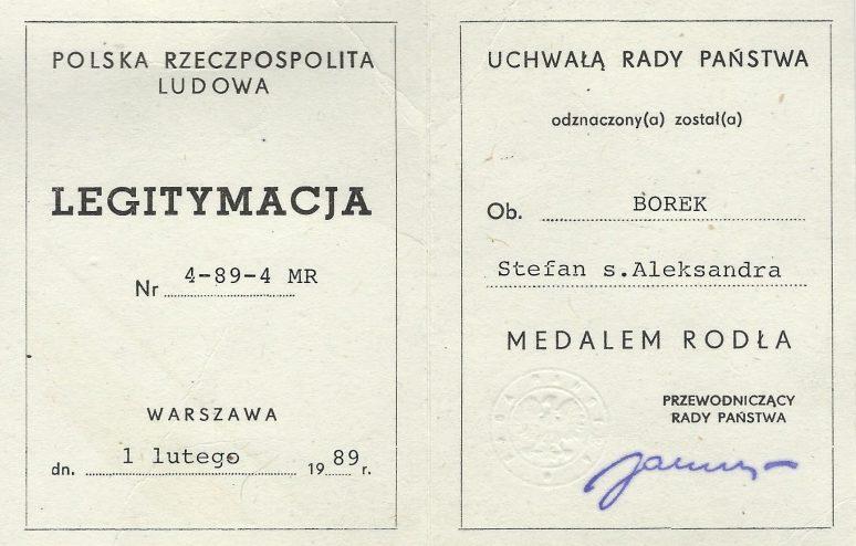 Удостоверение о награждении «Медалью Родла».