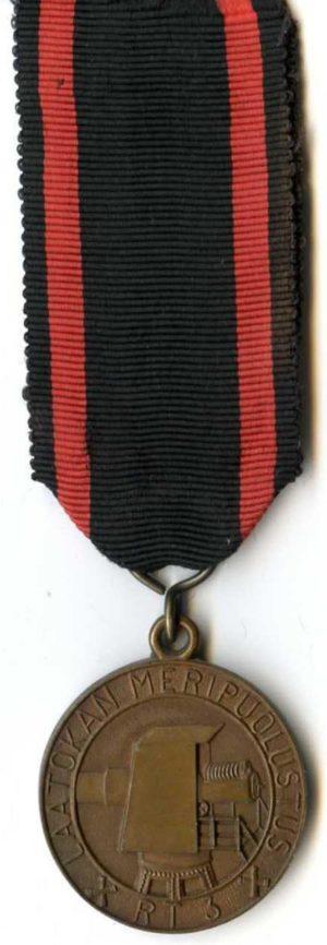 Разновидность медали из латуни.
