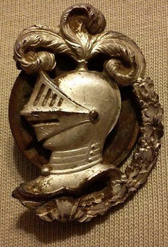 Памятный знак 1-го дивизиона бронепоездов.