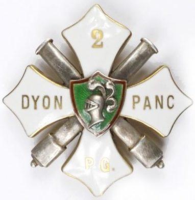 Аверс и реверс офицерского памятного знака 2-го дивизиона бронепоездов.