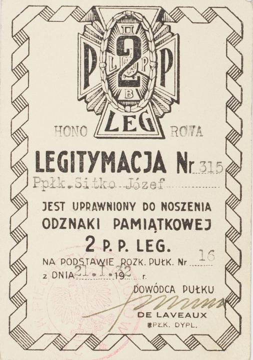 Удостоверение о вручении полкового памятного знака 2-го пехотного полка.