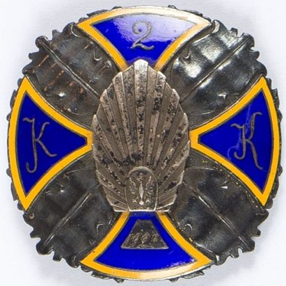 Ранний памятный знак кадетского корпуса №2 образца 1928 г.