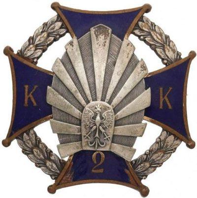 Аверс и реверс памятного знака кадетского корпуса №2 образца 1930 г.