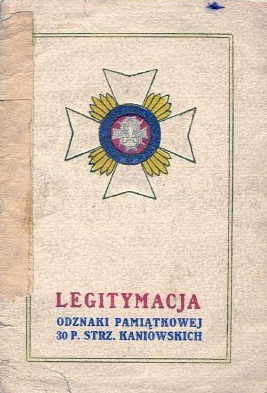 Удостоверение о вручении полкового памятного знака 30-го полка Канёвских стрелков.