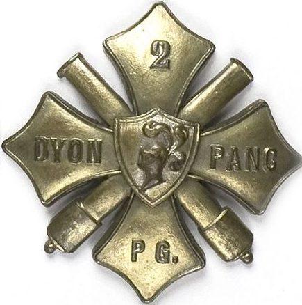 Солдатский памятный знак 2-го дивизиона бронепоездов.