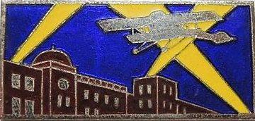 Аверс и реверс памятного знака о первых маневрах ПВО Токио в 1933 г.