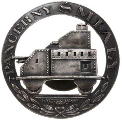 Аверс и реверс памятного знака Бронепоезд №2 1-го дивизиона.
