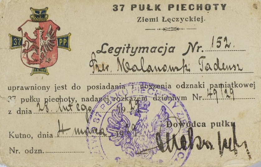 Удостоверение о вручении полкового памятного знака 37-го пехотного полка.