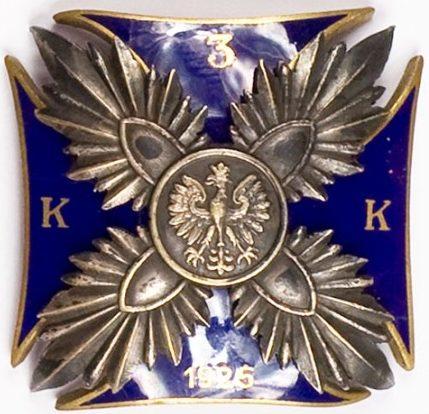 Памятный знак кадетского корпуса №3.