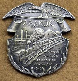 Памятный знак Бронепоезд № 7 «Дракон».